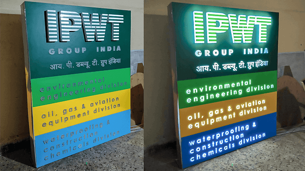 acp-glow-sign-boards-in-mumbai-navi-mumbai-thane